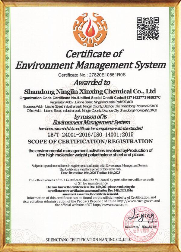ES Certificate