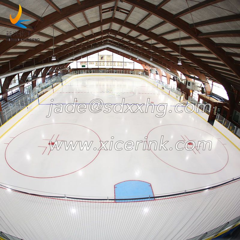 Ice Rink 65ft x145ft