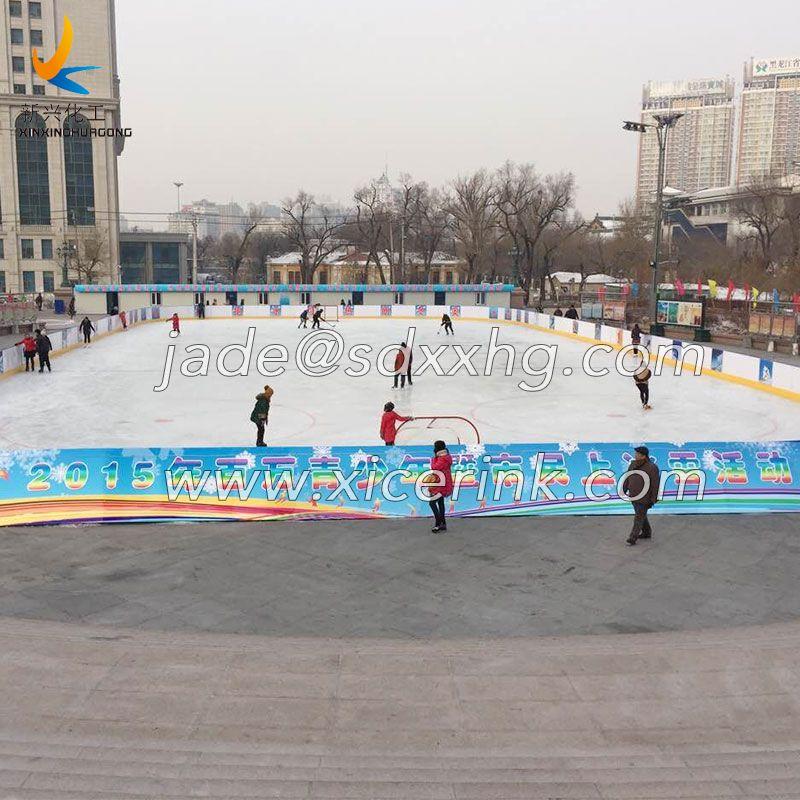 Ice Rink 10x20m