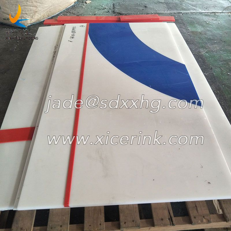 UHMWPE Ice Rink Board