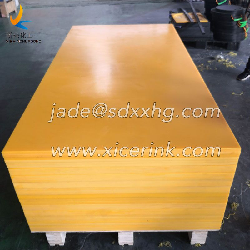UHMWPE HDPE Plastic Fence Pad and Ice Rink Board