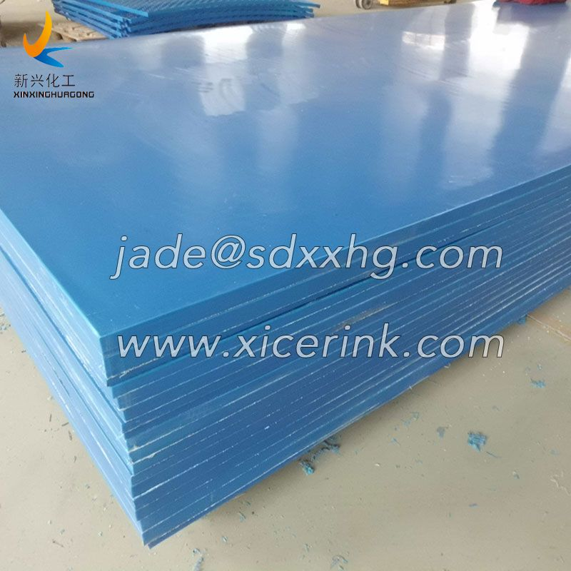 UHMWPE Sheet for Ice Rink Floor