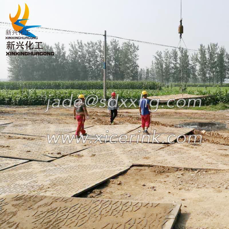 hdpe plastic excavator mats temporary turf plastic cover