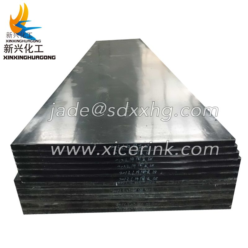 Uhmwpe 10% Borated Radiation Polyethylene Sheets