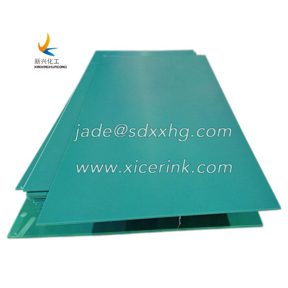 HDPE 500 sheet HDPE sheet PE300 PE100