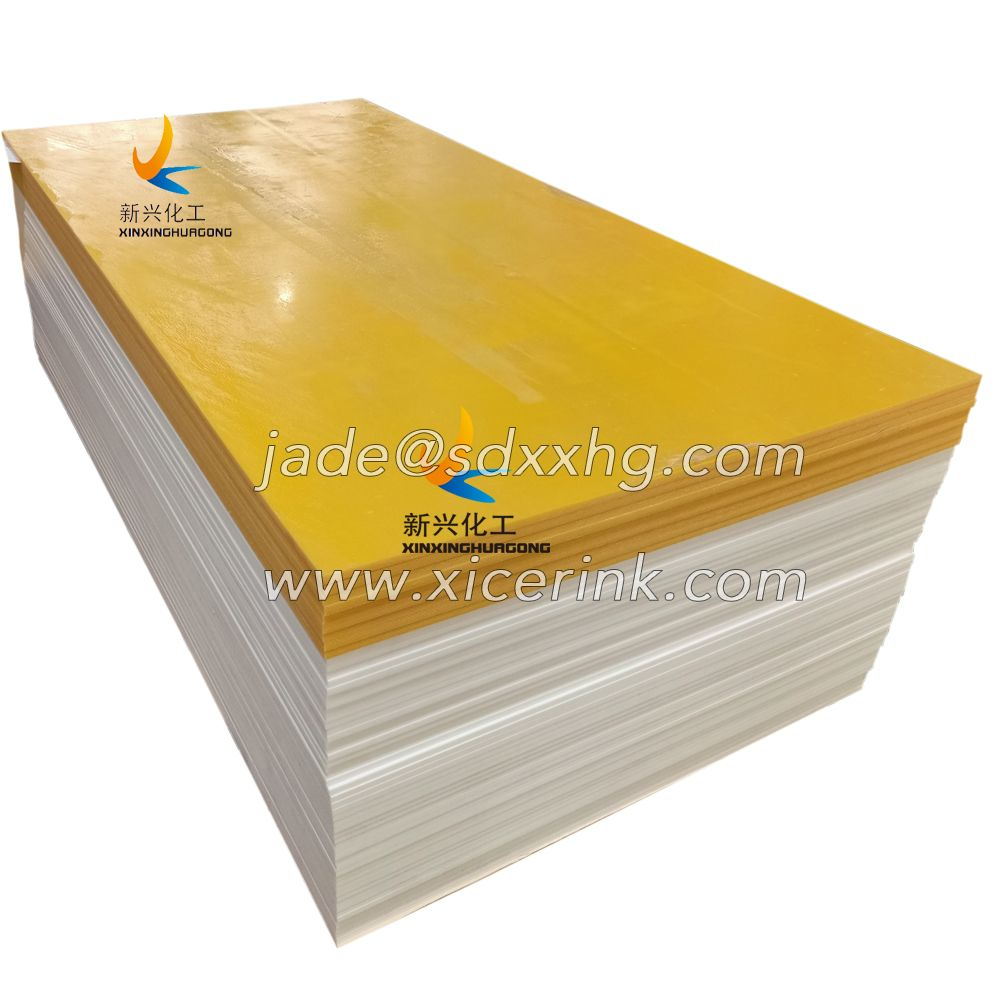 yellow hdpe sheet hdpe plate 1000x2000x10mm