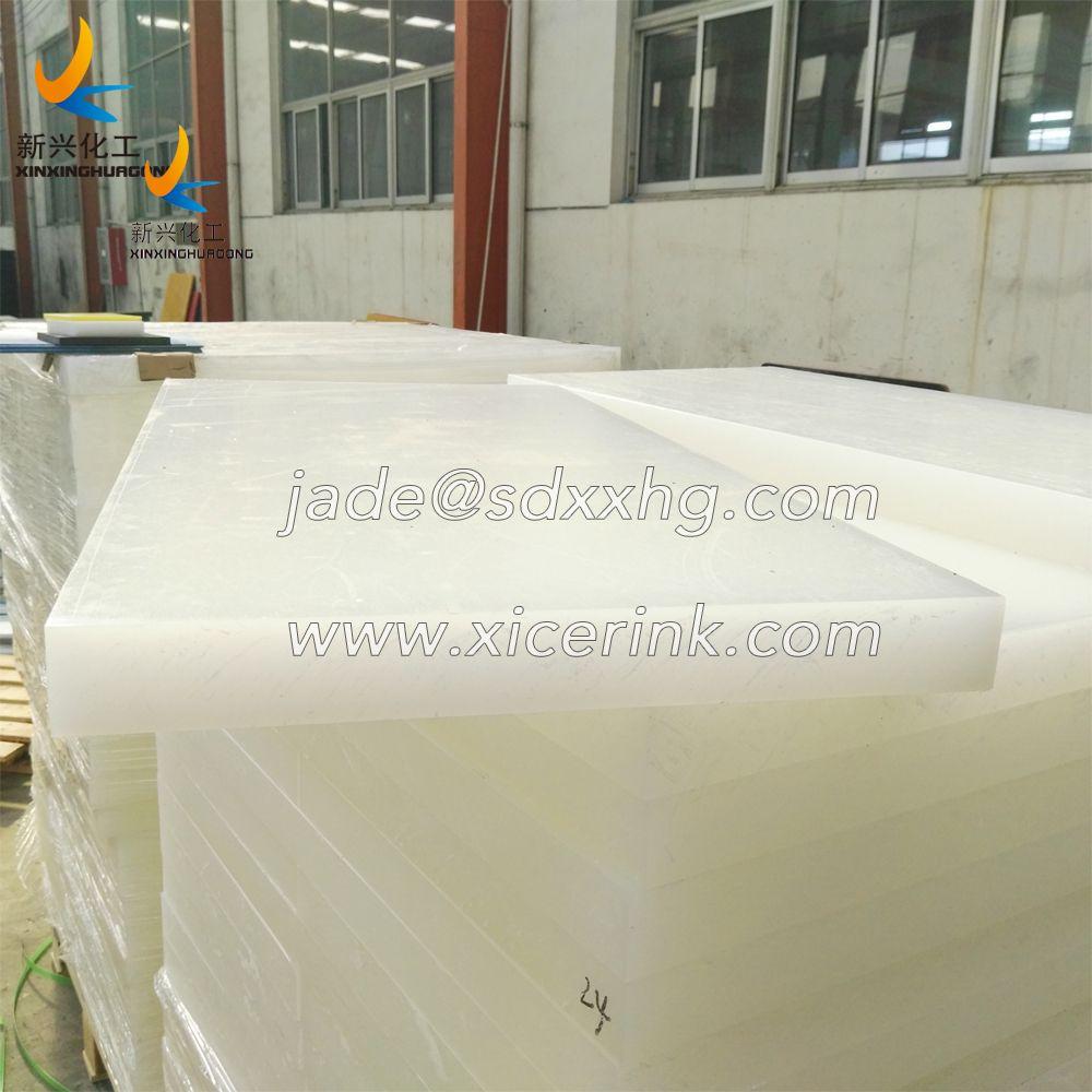 nylon leather cutting board pp cutting board 900x450x50mm