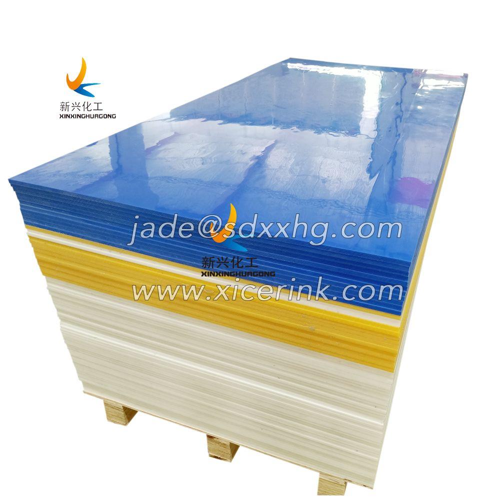 Smooth Plastic 4x8 Hdpe Sheet