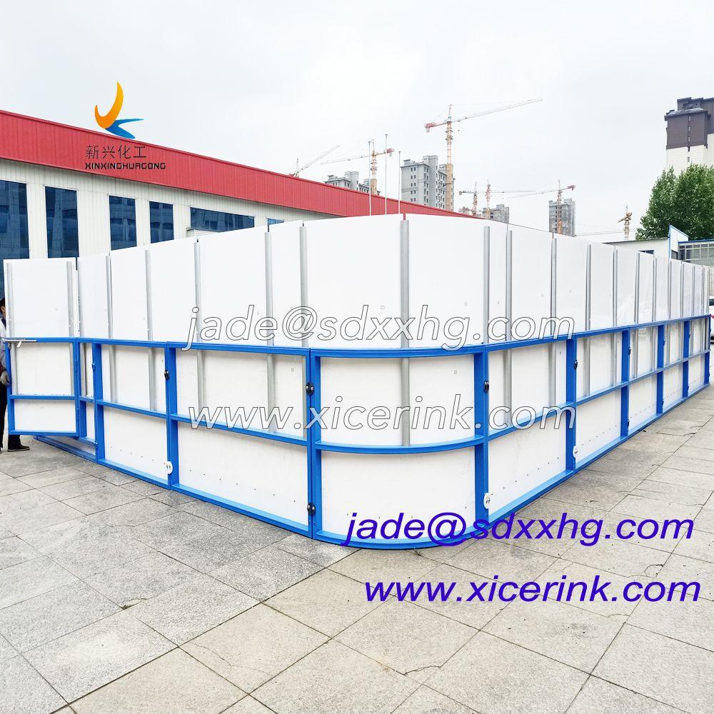 ice hockey rink Ice rink training ground