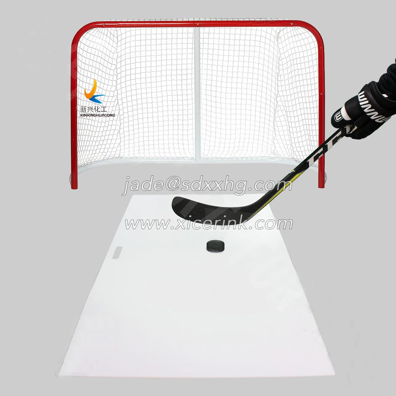 ice hockey shooting mats with HDPE material