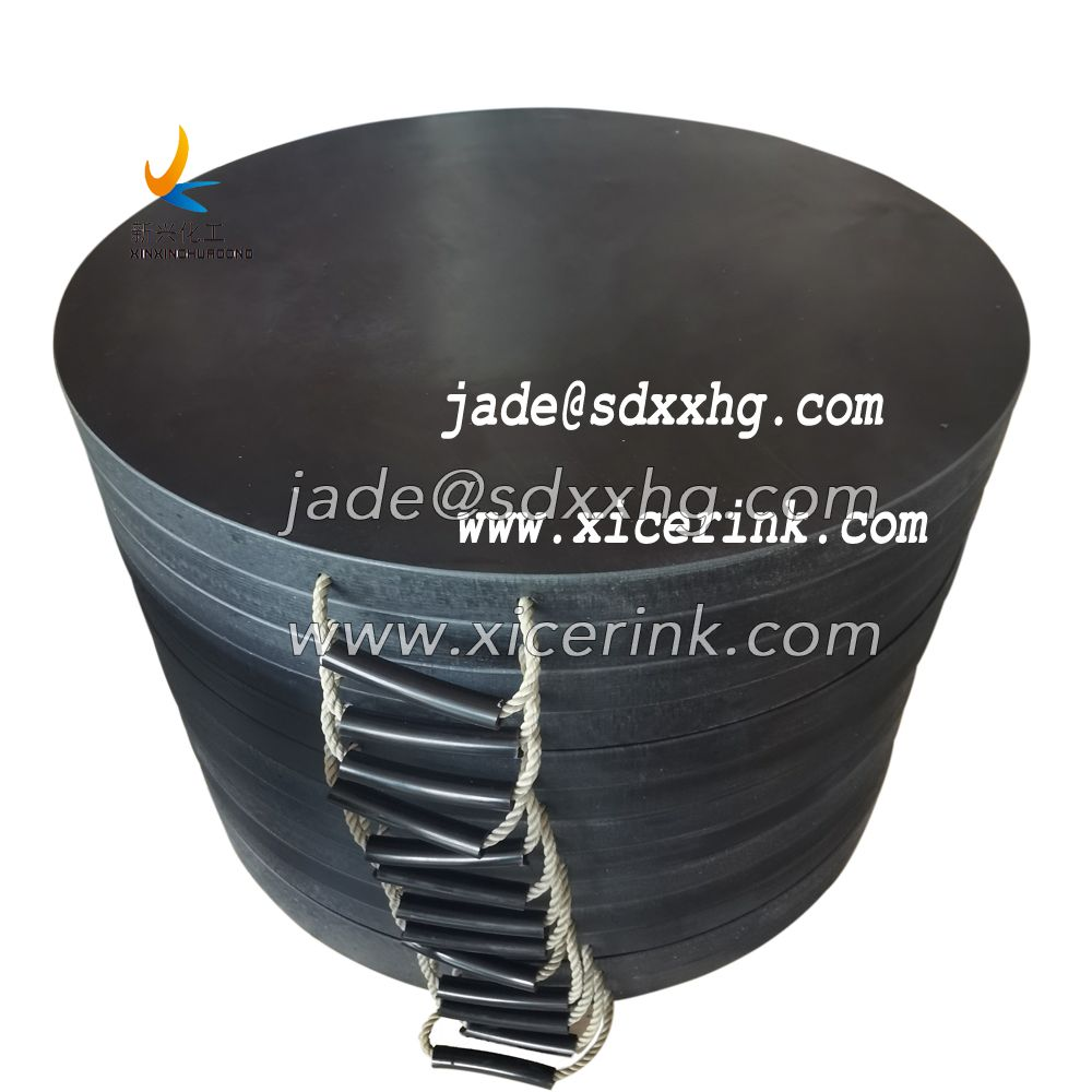 UHMWPE OUTRIGGER PADS
