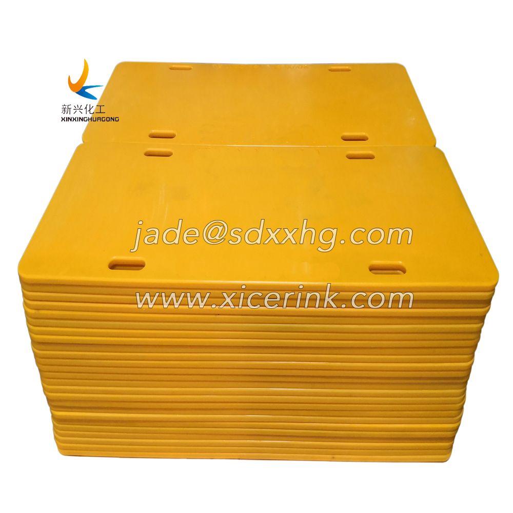 Top sponsor listing Uhmwpe Uhmwpe Sheet Price China Good Quality HDPE NYLON For Hard Plastic Sheet