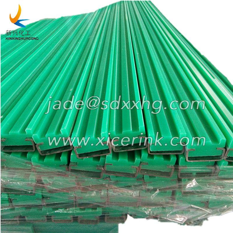 GREEN Plastic Chain Guide