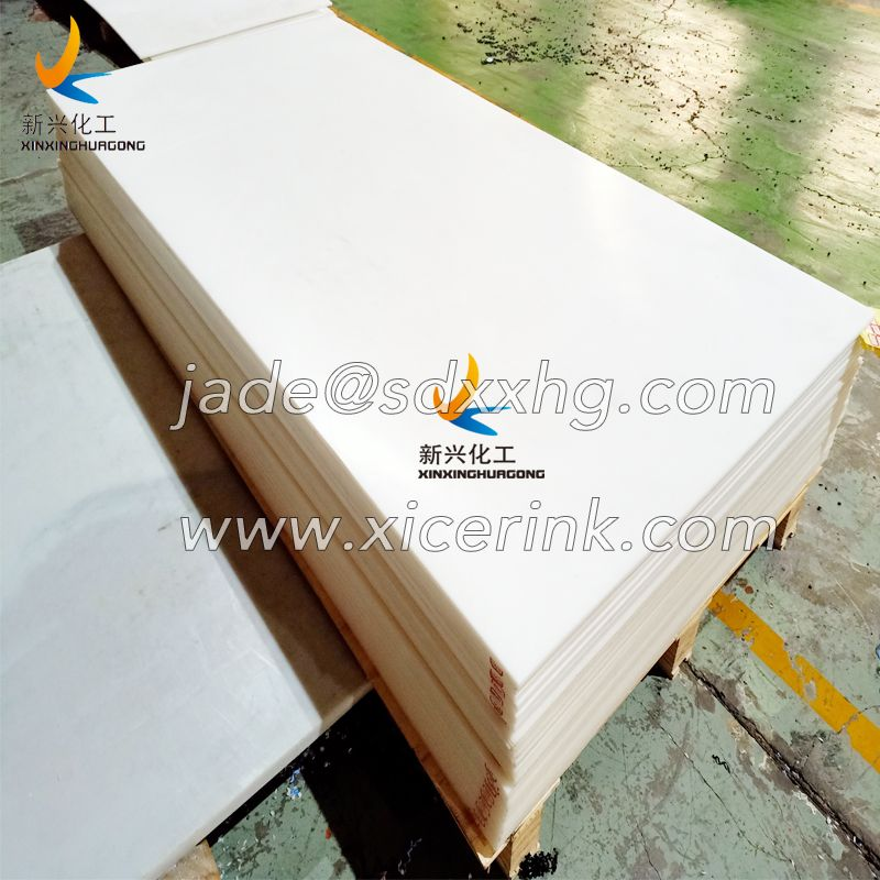 white hdpe sheet 1200x2400x10mm