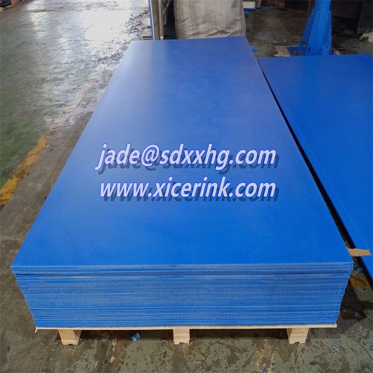 High molecular weight polyethylene UHMWPE coal bunker liner