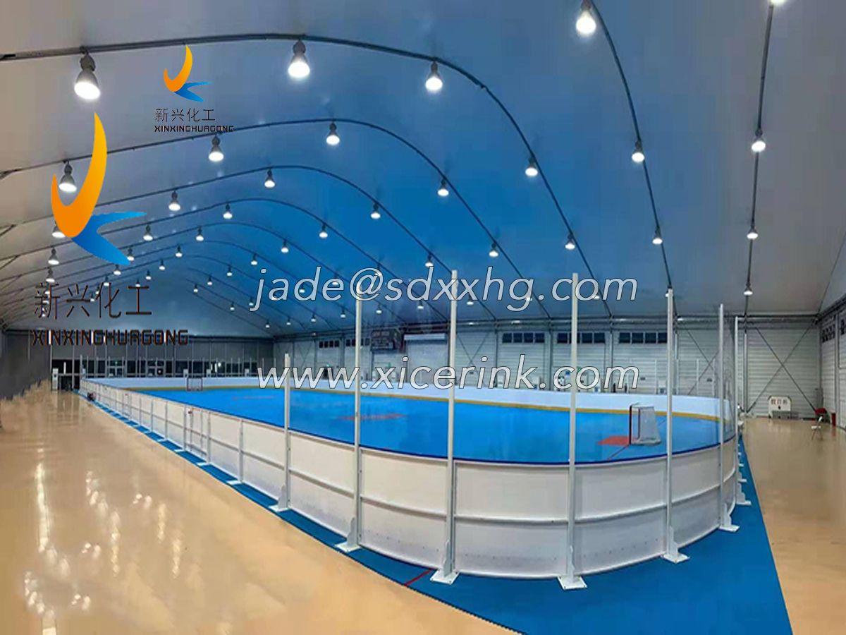 court ice skating Hockey, synthetic Ice pad personalized, UHMWPE sheet OEM skating