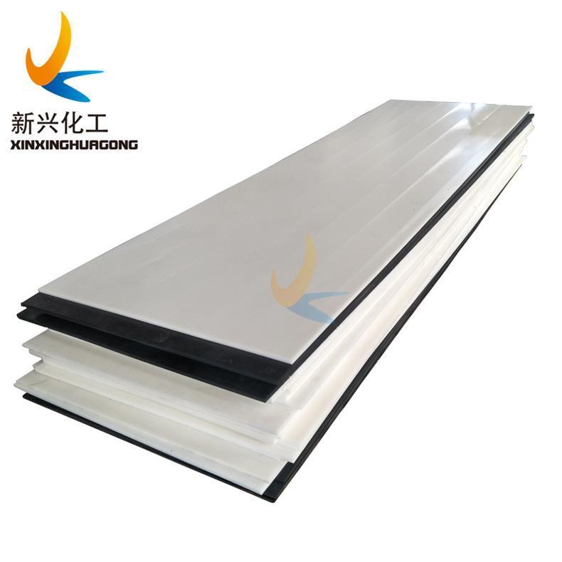 Anti-UV UHMWPE 1000 Sheet Wear Resistance UHMWPE Block
