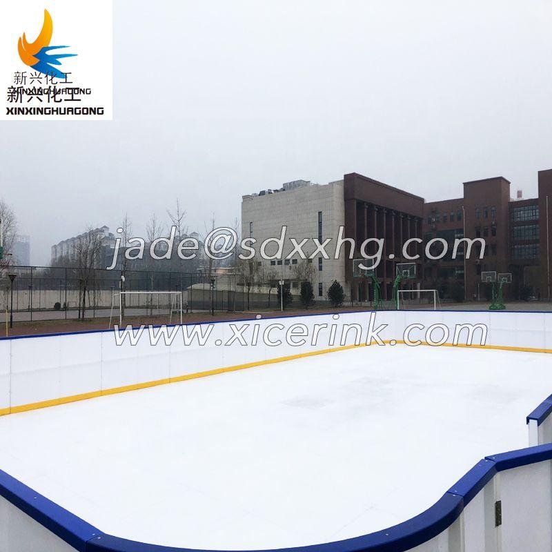 1 backyard ice rinks.jpg